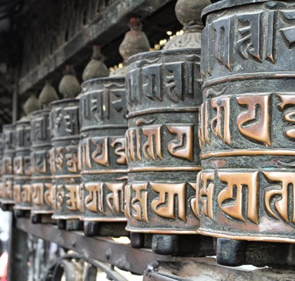 prayer wheel, swayambhu, Nepal